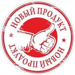 НОВЫЕ НАБОРЫ ИНСТРУМЕНТОВ!!!